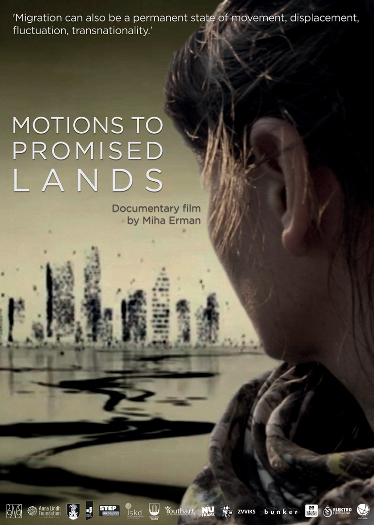 MOTIONS-film-poster